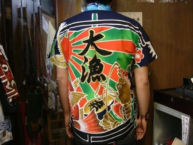 Short-sleeved shirt Japanese Pattern (good catch Flag) dark blue