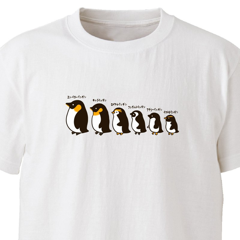 Various penguins [White] ekot T-shirt Illustration-Taka [Rameko Ayukawa]