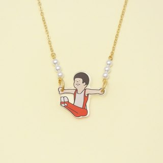 The Gymnasts Necklace