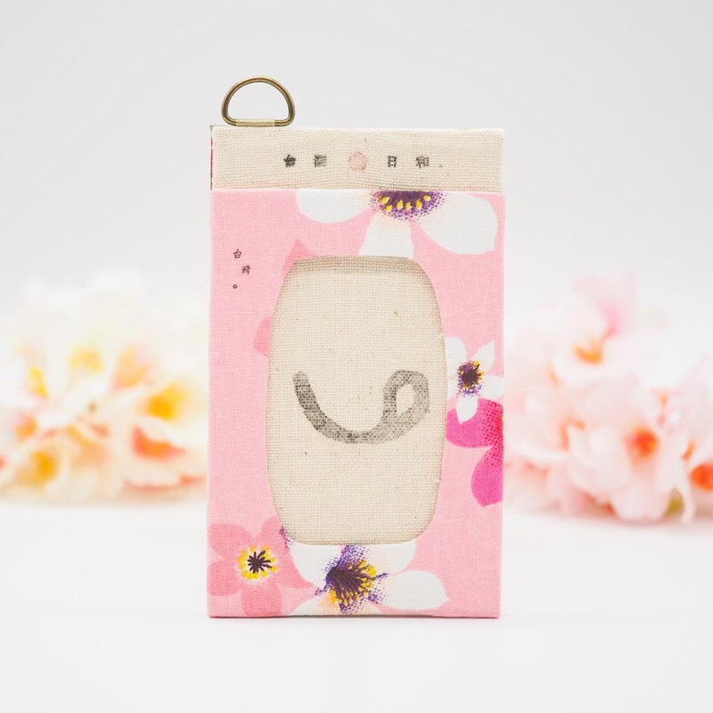 Taiwan flower cloth regularly put, pass case [order made production]