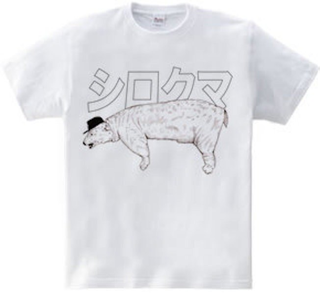 Polar bear (Heavyweight T-shirt white · gray)