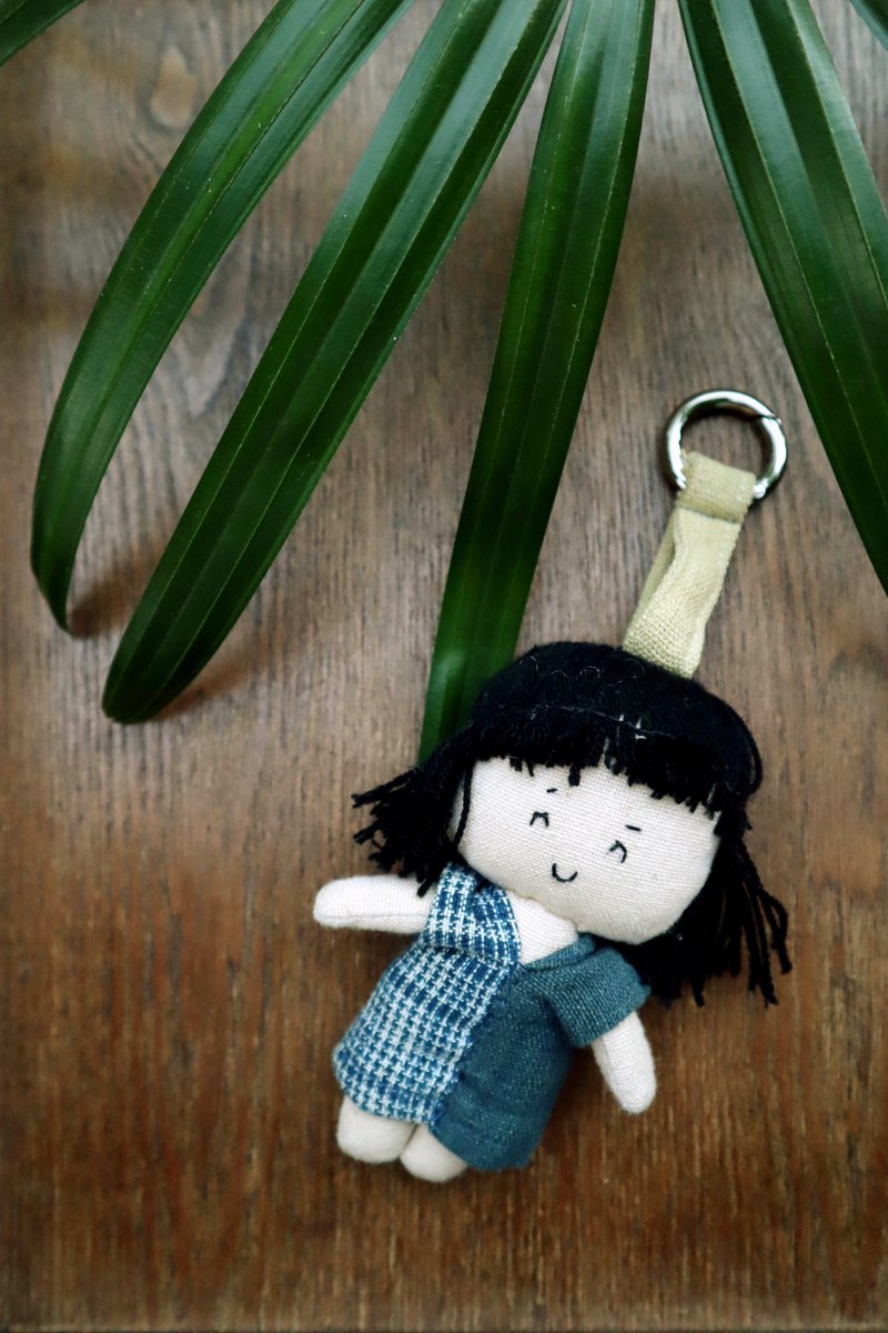 Dek pinto Key chain