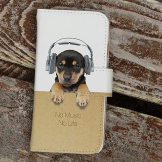 【All models compatible】 Free shipping 【notebook type】 puppy even No Music No Life smart case