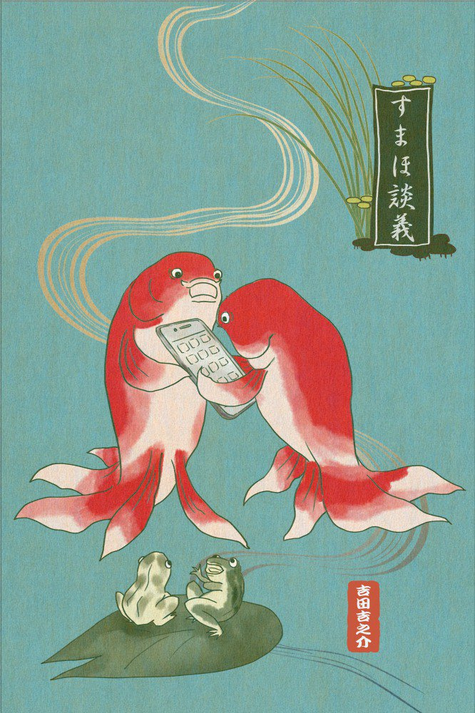Japanese style Ukiyo-E postcards・Japanese Goldfish