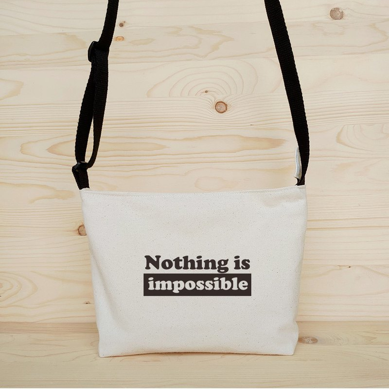 正面能量斜背包_nothing is impossible