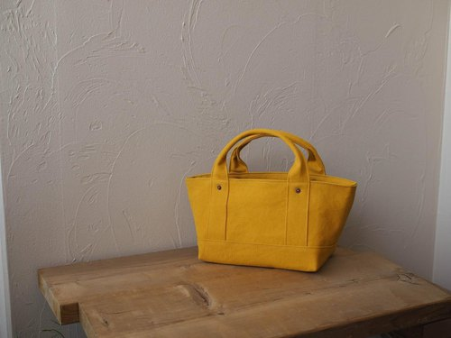 With lid only Tote S mustard