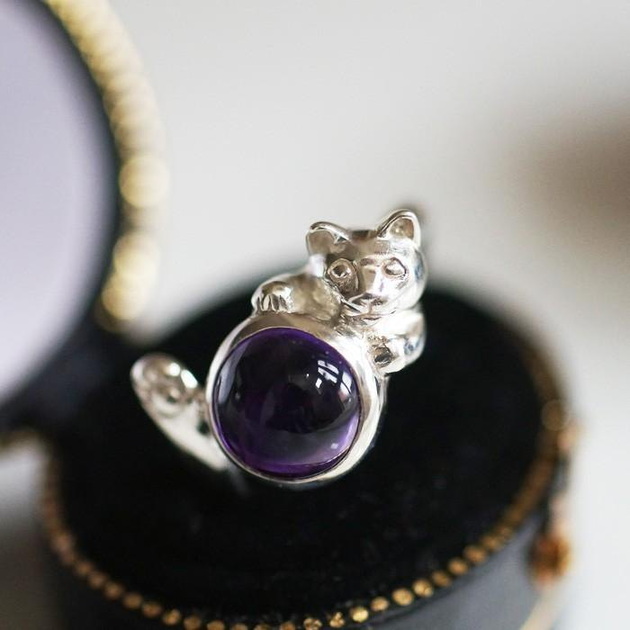 Colored Cat Ring Amethyst