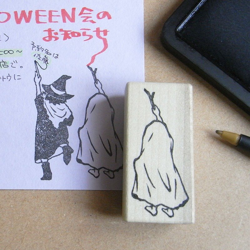 Halloween hand made rubber stamp Writing ghost