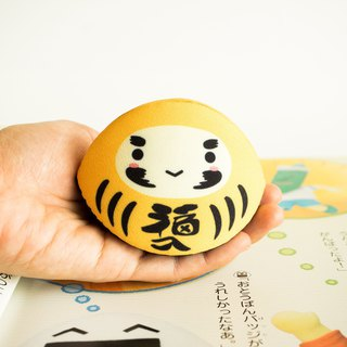 Yellow daruma coin purse. Yellow meaning security and Protection