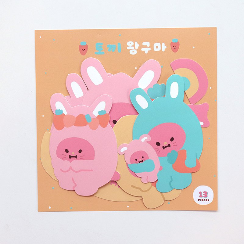 Rabbit Wanggooma Stickers