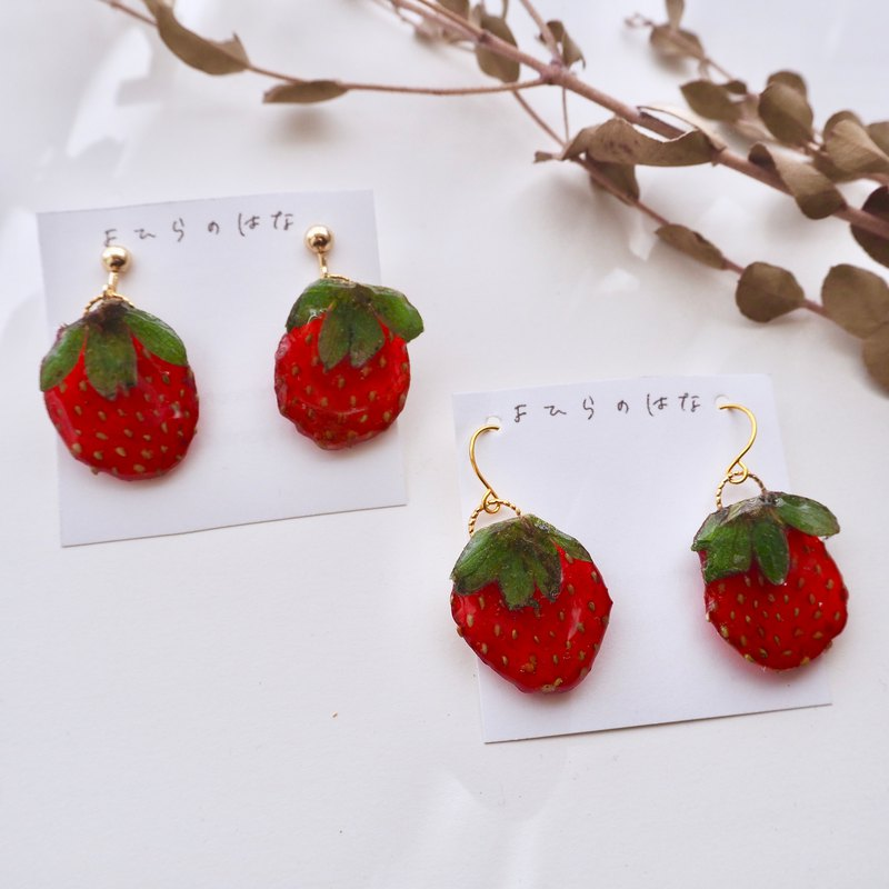 Genuine strawberry earrings / earrings