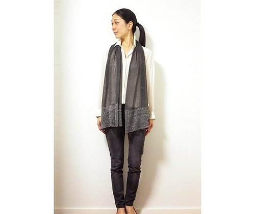 Saiph [purse] hem lame Airy stall / Deep Forest Grey