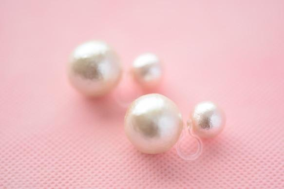 2way non-hall pierced earrings of cotton pearl(10-16)(kisuka×pink)