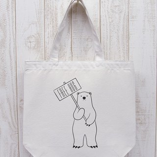 FREE HUG Guide Polar Bear Tote (Natural) / RIB 011