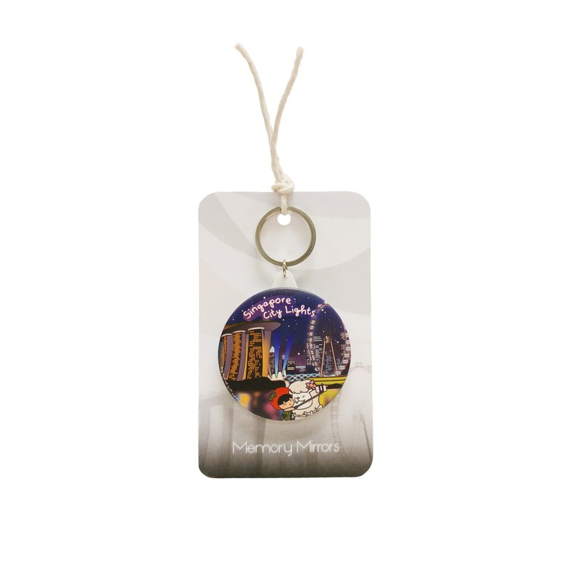 Ang Ku Kueh Girl X Merlion Series: Mirror Keychain (Singapore City Lights) 狮城钥匙扣