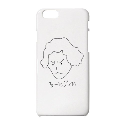 Rui Uihi iPhone case