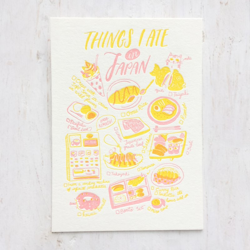 Things I Ate in Japan Letterpress Postcard