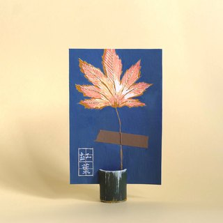 The Minimal Japonisme Series (Blue): The Maple Leaf