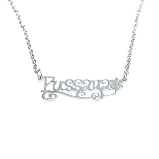 Custom name necklace hand wringting stlye with flower