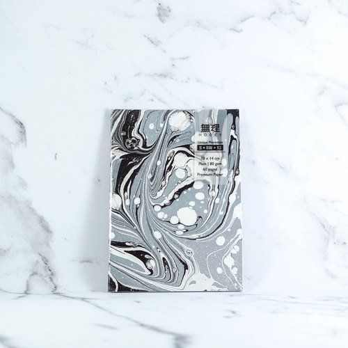 Handmade Marble notebook S•BW•13