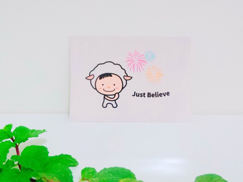 小羊明信片 | Just Believe