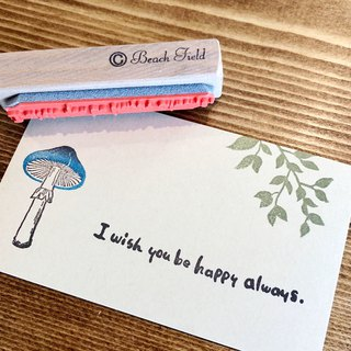 Happy always Handwritten stamp 【I always hope you are happy】