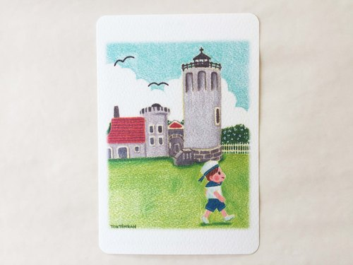 A little boy's journey / lighthouse postcard no.062
