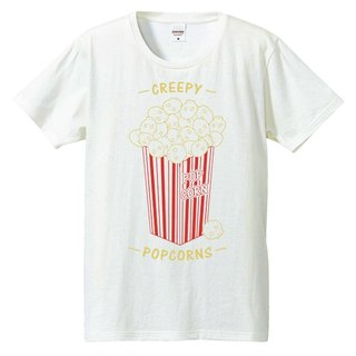 [T-shirt] Creepy Popcorns