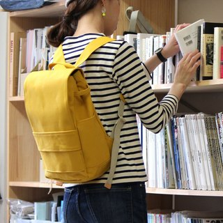 loiter: Yellow Kurashiki canvas backpack