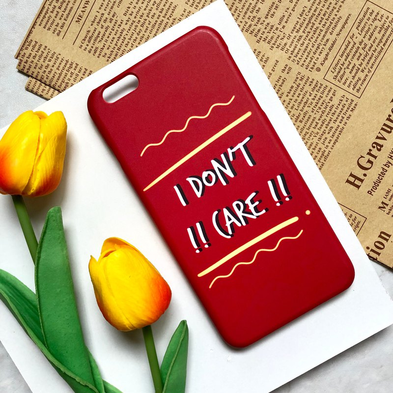 i do not care :: phrase collection