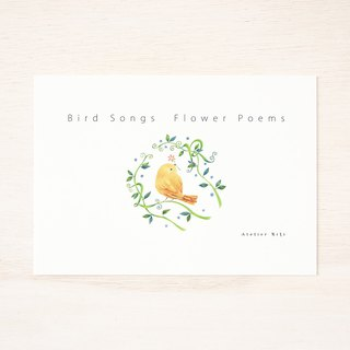 "Read slowly. Poetry book ""Bird's voice Flower's poem"" PB-A 51"