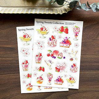 Masking Seal Spring Sweets Collection