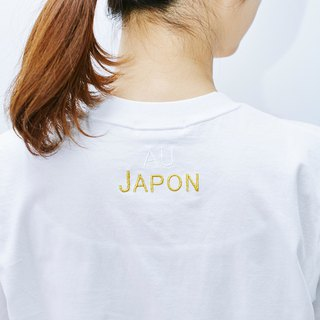 Fabriqué au Japon, Embroidered T shirt (Unisex design)