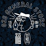 038 GENERAL STORE