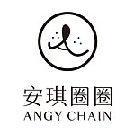 ANGY CHAIN 安琪圈圈