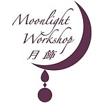 设计师品牌 - Moonlight Workshop