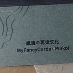 My Fancy Cards 我的靓卡