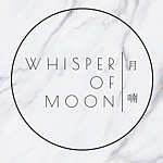 月喃 | Whisper of Moon